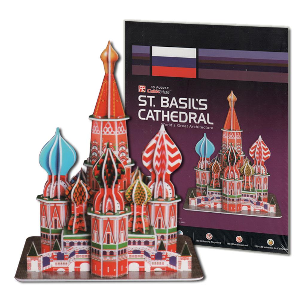 Cubic Fun 智慧3D立體拼圖『俄羅斯-瓦西裡大教堂』入門版