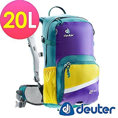 【ATUNAS 歐都納】德國DEUTER輕量單車極限運動登山健行背包3203317湖綠/紫
