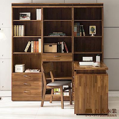 日本直人木業-BRAC層木二個3抽一個1抽書櫃加調整書桌(160x180x192cm)