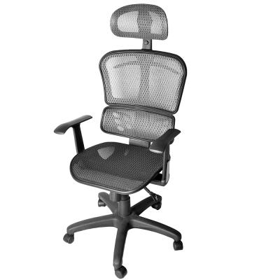 凱堡 高彈力工學透氣辦公椅 電腦椅-免組