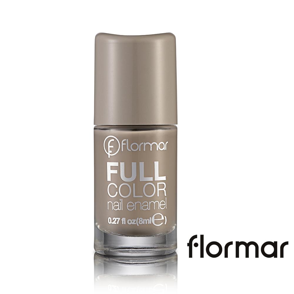 法國 Flormar - 沐浴巴黎系列玩色指甲油(FC42Sandy的沙特爾)