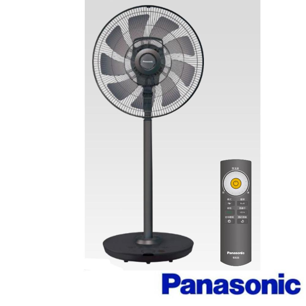 Panasonic 國際牌 14吋 DC 直流節能風扇 F-H14EXD-K(晶鑽棕)