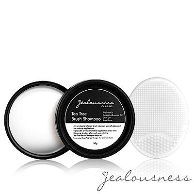 Jealousness婕洛妮絲 草本淨化潔刷組(刷具清潔皂+小白刷)
