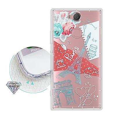 浪漫彩繪 SONY Xperia XA2 水鑽空壓氣墊手機殼(巴黎鐵塔)