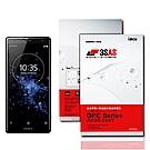 iMos Sony Xperia XZ2 3SAS 螢幕保護貼
