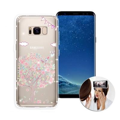 EVO反重力 Samsung S8+/S8 plus 亮粉空壓手機殼(相思樹)