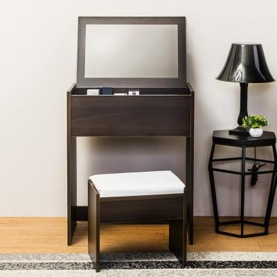 Bernice-亞諾掀蓋式化妝桌/鏡台(贈化妝椅)(胡桃色)-60x40x74-110cm