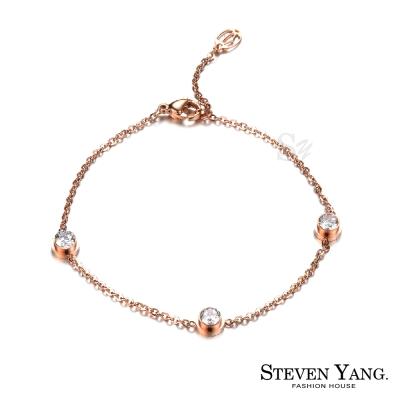 STEVEN-YANG-白鋼手鍊-簡約單鑽