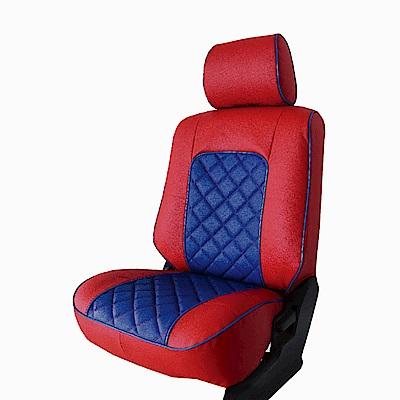 【葵花】量身訂做-汽車椅套-日式合成皮-格子配色-C款-雙前座