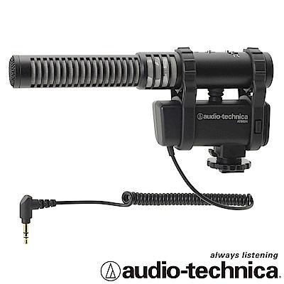 audio-technica  單聲道/立體聲相機用麥克風 AT8024
