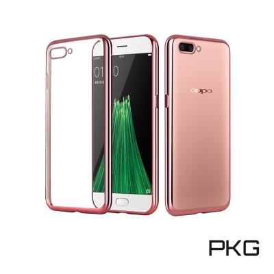 PKG Xiaomi 小米MAX2 超值電鍍金邊手機套(玫瑰金邊)
