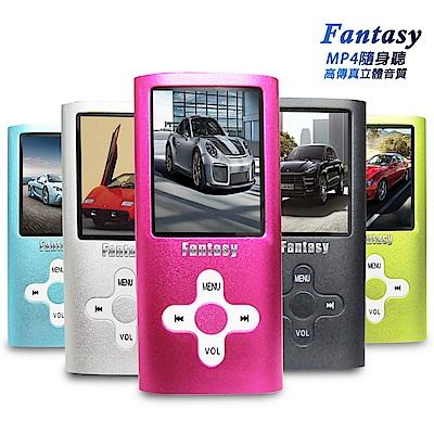 【B1824】Fantasy十字款插卡1.8吋螢幕MP4(加16G卡)(送6大禮)