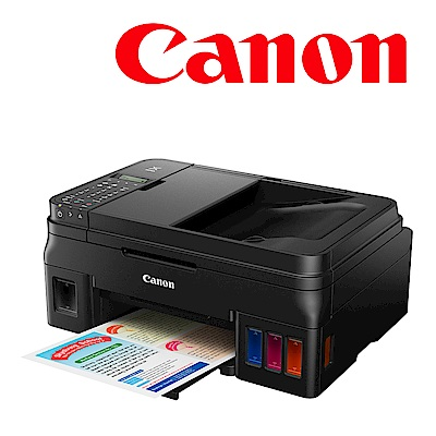 Canon PIXMA G4010 原廠大供墨傳真複合機