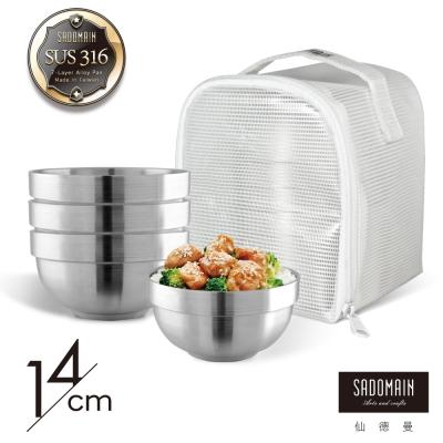 仙德曼SADOMAIN 316不鏽鋼雙層碗袋裝組-14cm(4入組)