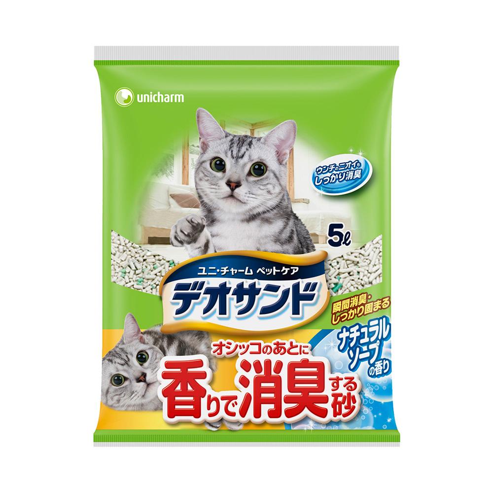 日本Unicharm消臭大師 尿尿後消臭貓砂-肥皂香5L