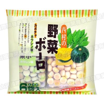 #西村衛生 野菜小饅頭(20gx6袋)