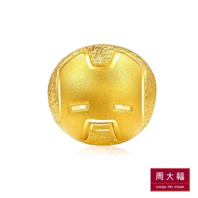 周大福 漫威MARVEL系列 Q版鋼鐵人黃金路路通串飾/串珠