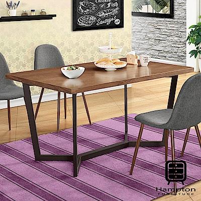 漢妮Hampton奧茲4.6尺餐桌-140x85x75cm