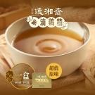 南門市場逸湘齋 原味滴雞精1盒