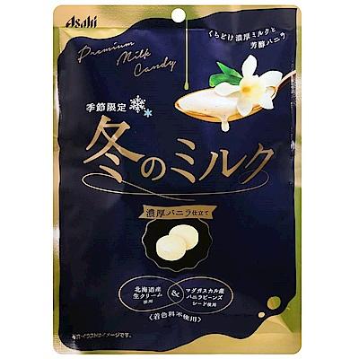 日進乳業 冬之牛奶風味糖(76g)