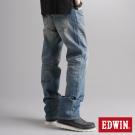 EDWIN陽剛氣度 XV寬直筒牛仔褲-男款-漂淺藍