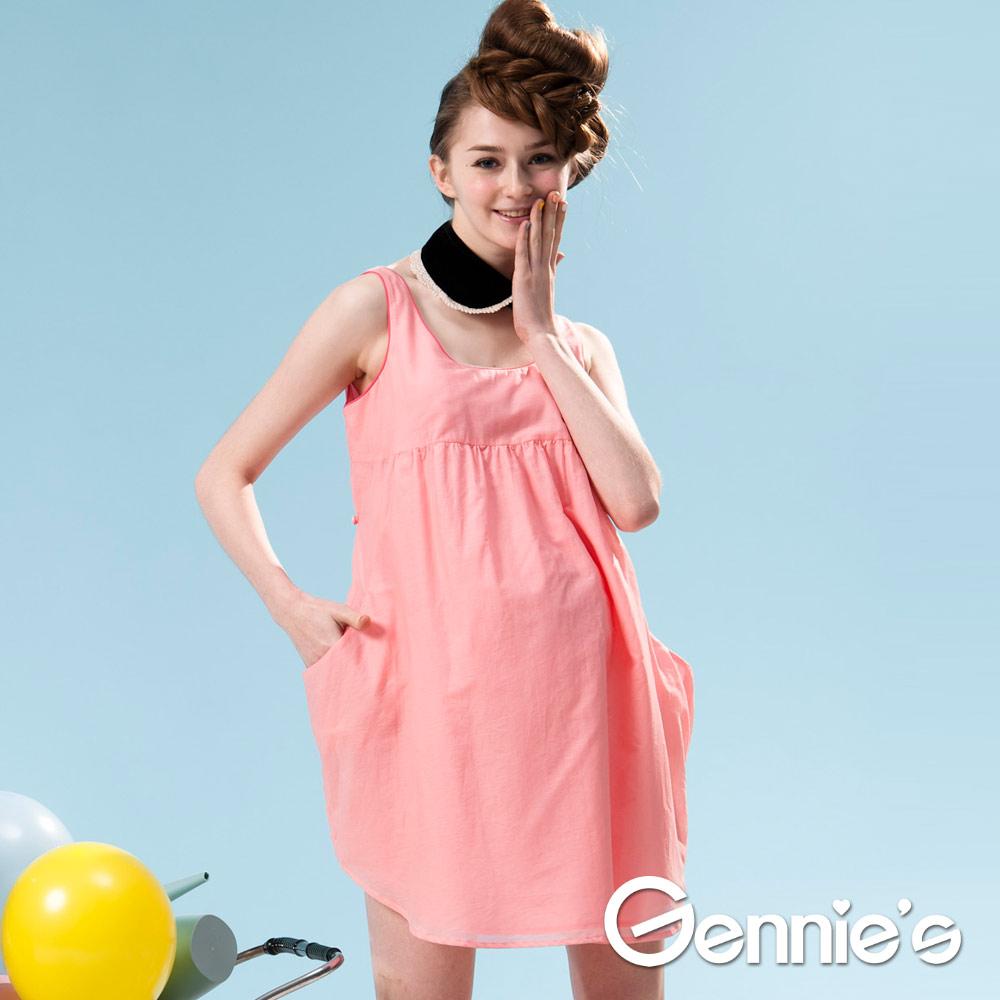 【Gennie's奇妮】簡單甜美時尚春夏孕婦背心洋裝(G1519)-粉