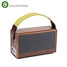 CELIA&PERAH P3 II 無線高傳真實木音響藍芽喇叭 (胡桃木限量款)