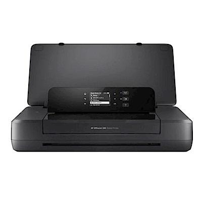 HP-OfficeJet-200-行動印表機