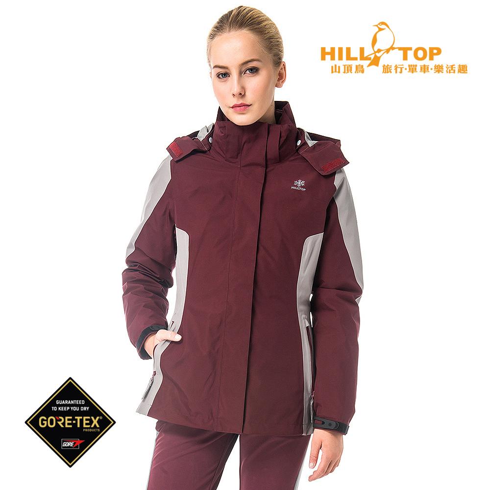 【hilltop山頂鳥】女款GoreTex防水3合1蓄熱羽絨外套F22FW1紅