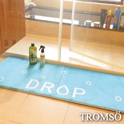 TROMSO簡單生活超柔軟舒適特長地墊-M206水藍雨滴