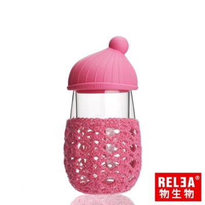香港RELEA物生物 毛線帽造型雙層玻璃隔熱杯260ml(粉色)