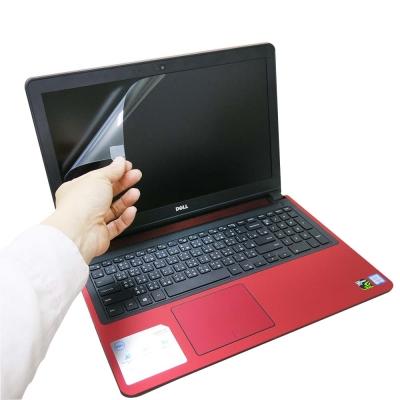 EZstick Dell Inspiron 15 7000 專用 螢幕保護貼