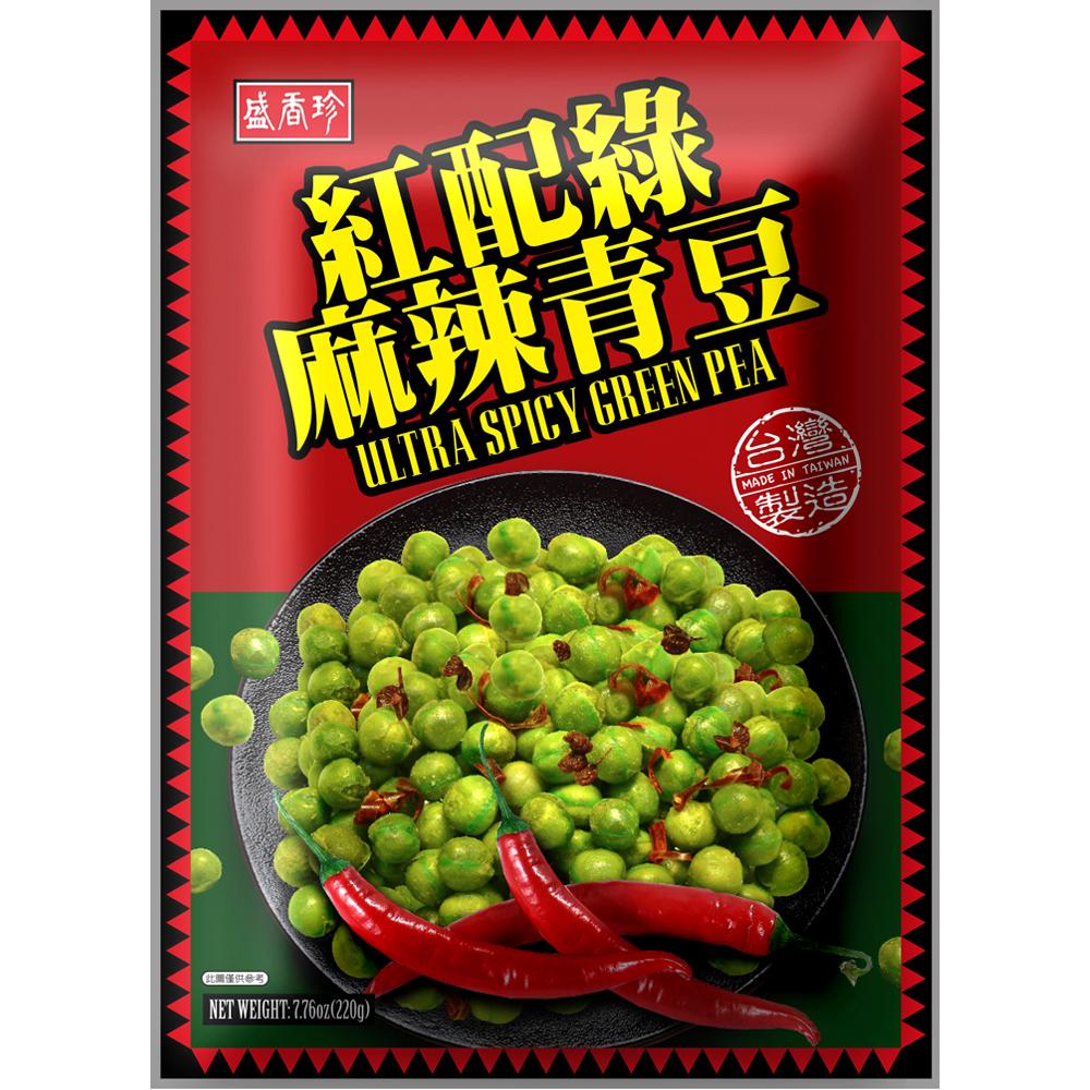 盛香珍 麻辣青豆(220g)