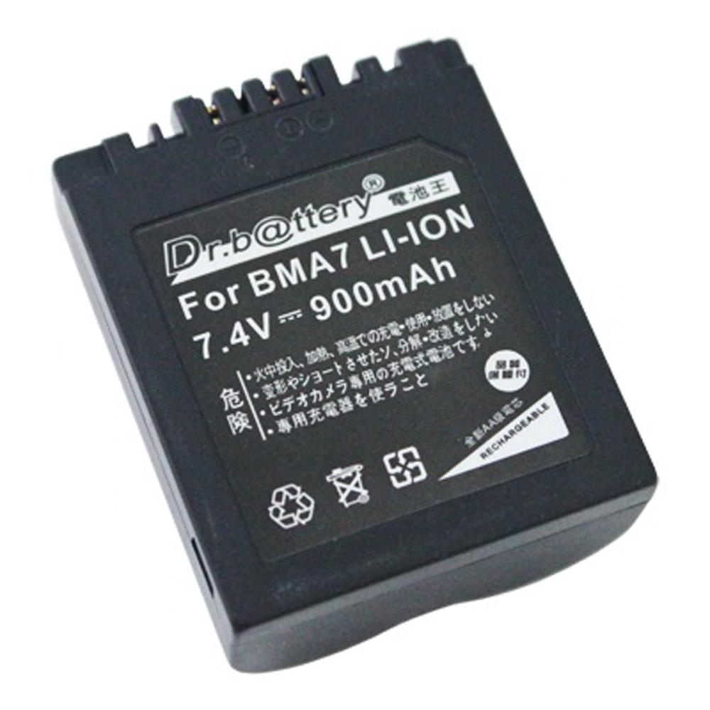 電池王 Panasonic BMA7/S006 高容量鋰電池