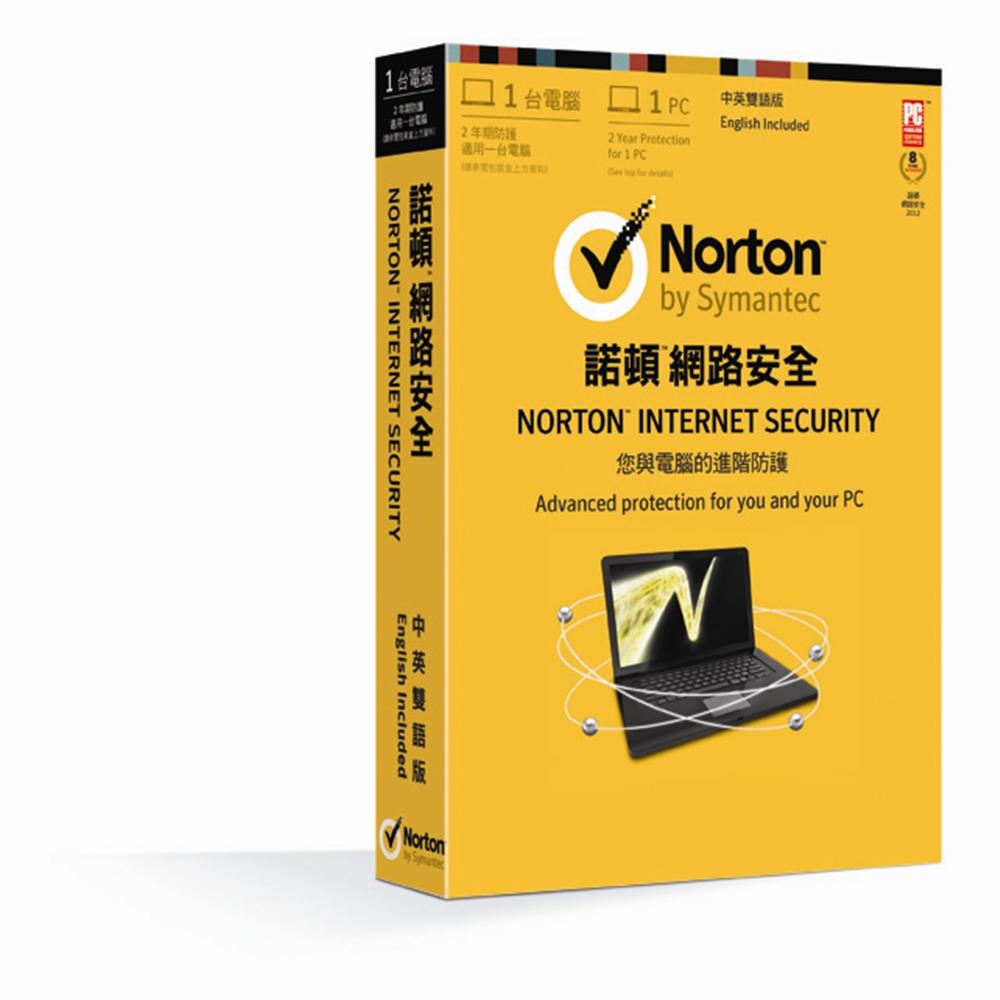 諾頓網路安全 中英雙語 1人版 ( 1人一年期防護 )