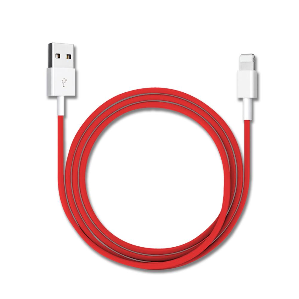iPhone Lightning 8pin 充電傳輸數據線1m-紅色