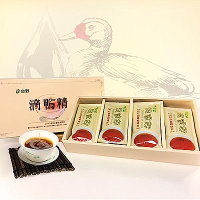 鮮味嚴選 滴鴨精禮盒-1盒組(60ml20入)