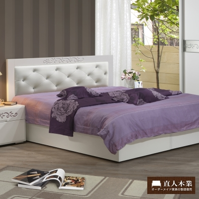 日本直人木業 AVRIL白色簡約平面5尺雙人床組