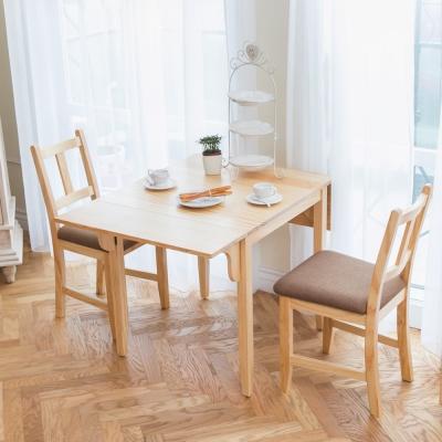 CiS自然行實木家具-南法雙邊延伸實木餐桌椅組一桌二椅74*122公分/原木+深咖啡椅墊
