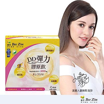 BeeZin康萃 瑞莎代言 美活DD彈力膠原飲 x1盒(6瓶/盒)