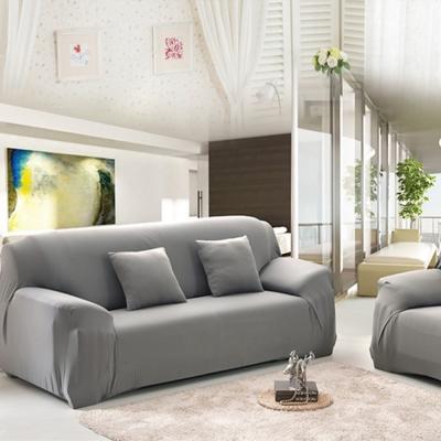 日創優品 超柔高彈性-灰色彈性沙發套 -單人沙發套-1人座