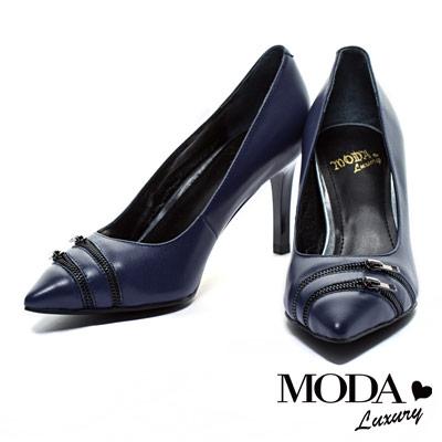 跟鞋 MODA Luxury 個性雙排拉鍊造型羊皮尖頭高跟鞋-藍