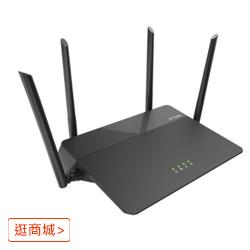 友訊 DIR-878 雙頻Gigabit 無線路由器