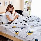 戀家小舖 / 雙人床包兩用被組  馬來貘的悠閒時光  100%精梳棉  台灣製