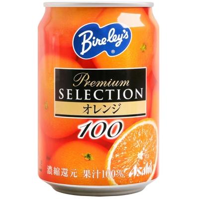 Asahi Bireleys 精選柳橙果汁(280g)