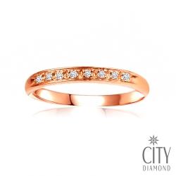 City Diamond引雅 鑽石線戒/尾戒 (玫瑰金)