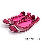 HANNFORT FLEX360運動條紋折疊平底鞋-女-魅力桃