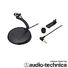 audio-technica  單聲道麥克風 AT9931PC