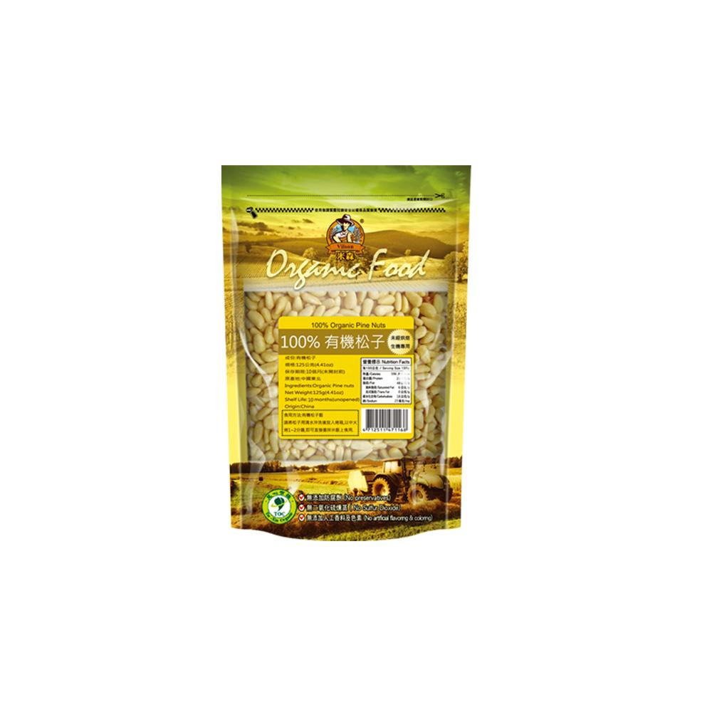 米森Vilson 100%有機松子未經烘焙生機果仁(125g)