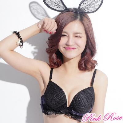 粉紅薔薇-娜娜公主-甜美百摺深V集中美胸A-C罩杯